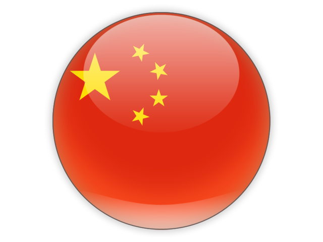 china_round_icon_640.png