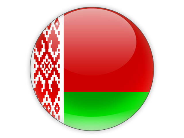belarus_round_icon_640.png