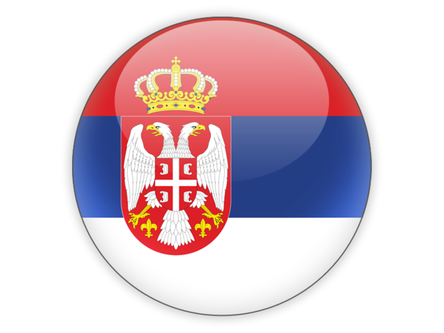 serbia_round_icon_640.png