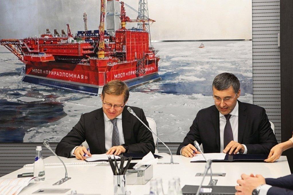 Меморандум с Газпромнефтью.jpg