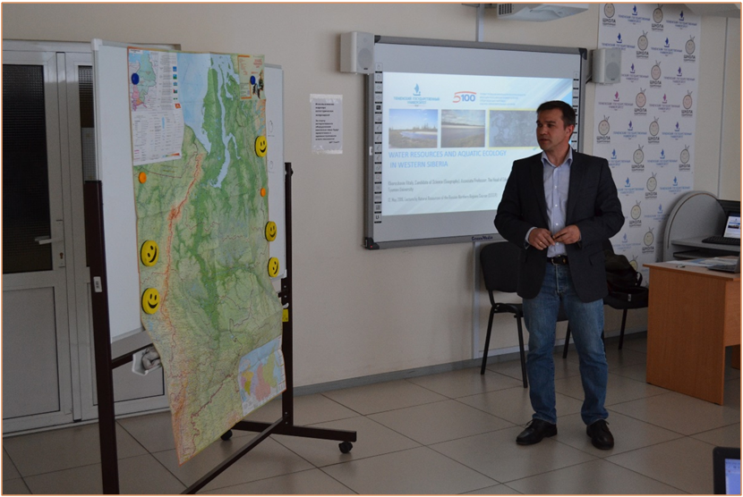 Виталий Хорошавин на лекции «Water resources and aquatic ecology in Western Siberia».png