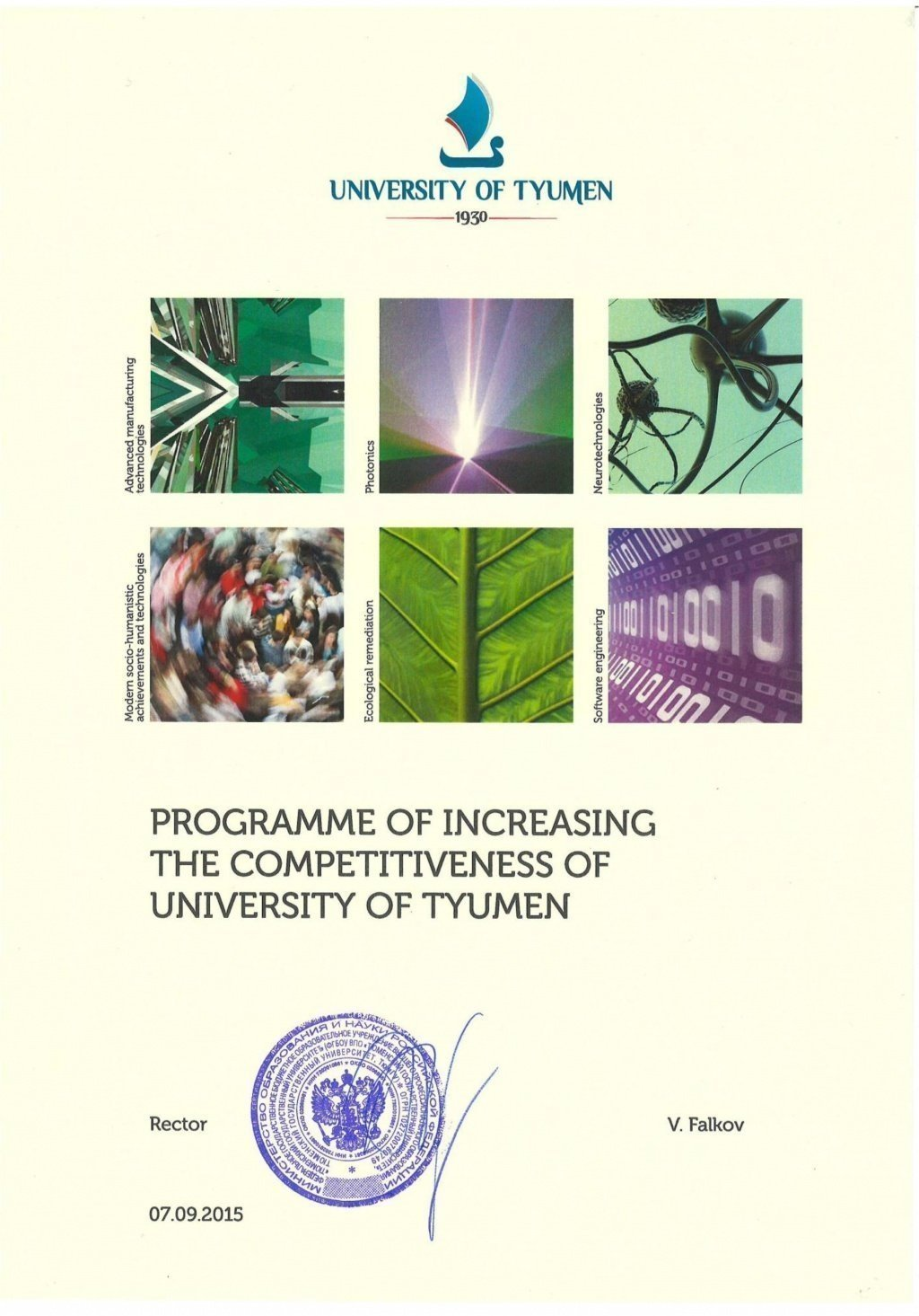 Program in English_cover.jpg