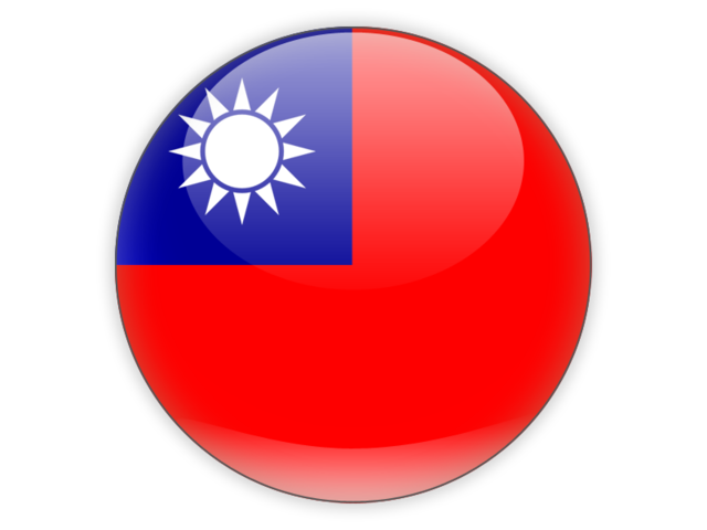 kisspng-taiwan-flag-of-the-republic-of-china-flag-of-egypt-taiwan-flag-transparent-background-5a755509a6e516.8842416315176389216836.png